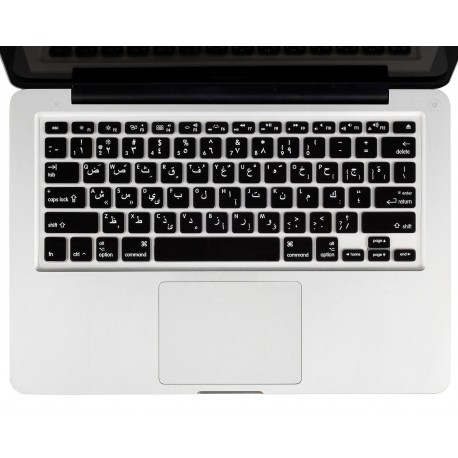 "Arabic Language Keyboard Cover Silicone Skin for MacBook Pro 13"" 15"" 17"" (with or w/out Retina Display) iMac and Air 13"""