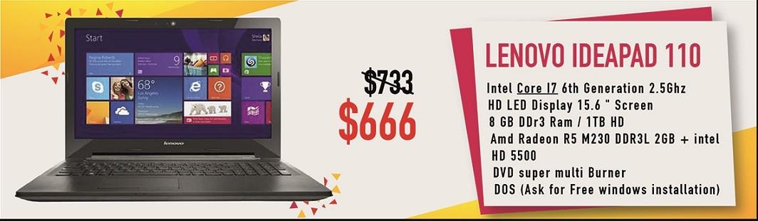 Lenovo i7 offer !